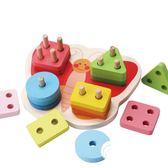 早教玩具-嬰兒童玩具拼圖積木質4男孩女孩寶寶早教裝益智力開發-奇幻樂園
