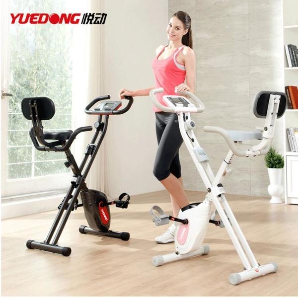 健身車 悅動動感單車家用靜音磁控健身車健身器材室內腳踏運動自行車男女踏步機