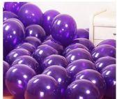 婚慶結婚用品婚禮氣球浪漫房間婚房裝飾生日派對布置表白氣球 伊蒂斯 全館免運