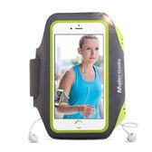 胳膊綁在手臂上的手機套運動跑步手腕包臂袋蘋果6X通用手綁帶男女 至簡元素
