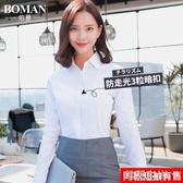 短袖襯衫春秋白襯衫女長袖工作服正裝職業藍色韓版短袖襯衣女裝OL 7月熱賣