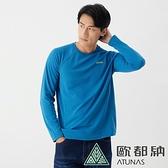 【南紡購物中心】【ATUNAS 歐都納】男款Polygiene長袖透氣排汗衣(A6TS2016M寶石藍)