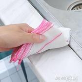 8層加棉抹布 百潔布 超細纖維洗碗布 無紡布不沾油掉毛 清潔抹布 時尚教主