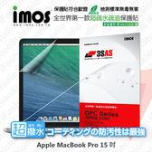 【愛瘋潮】Apple MacBook Pro 15吋 iMOS 3SAS 防潑水 防指紋 疏油疏水 螢幕保護貼 現+預