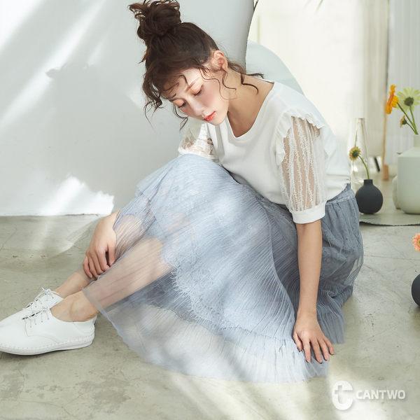 CANTWO多層次蕾絲網紗細褶長裙-共兩色