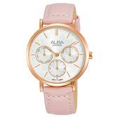 ALBA雅柏 氣質甜美日曆女錶-銀x粉色/34mm VD75-X118P(AP6610X1)