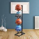籃球足球收納架筐擺放架家用球架置球架放球架球置物架展示架陳列 NMS 果果新品上市