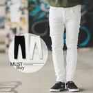 長褲 韓國製全素面彈性窄版牛仔褲【N99...