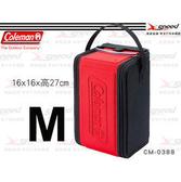 【速捷戶外露營】【美國Coleman】CM-0388 極致品味 營燈收納袋(M) 16x16x27公分