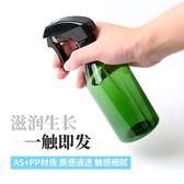 澆水壺澆花噴壺噴霧瓶園藝家用灑水壺噴霧器小型壓力澆水壺噴水壺
