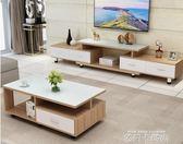鋼化玻璃伸縮茶幾電視櫃組合現代簡約歐式小戶型客廳迷你電視機櫃igo 依凡卡時尚