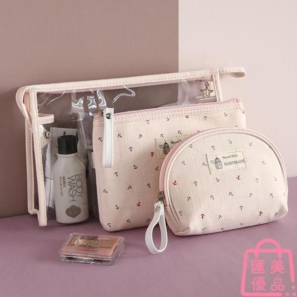 隨身化妝包女小號便攜大容量旅行洗漱包品收納袋【匯美優品】