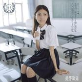 大碼文藝韓版水手服女中學生學院風日系jk制服校服班服兩件式套裝 CJ3719『美好時光』