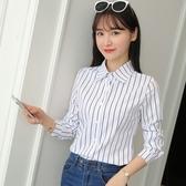 襯衫 白色條紋襯衫女夏修身韓版長袖上衣春秋裝襯衣