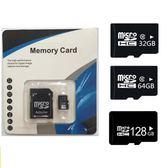 128g SD 內存卡128G 高速sd 卡記憶卡128G 儲存tf 卡高速行車記錄儀讀卡器手機內存卡