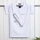 大尺碼T恤男 夏新款男士加肥加大碼純棉圓領短袖t恤寬鬆特大號半袖體恤汗衫 阿薩布魯