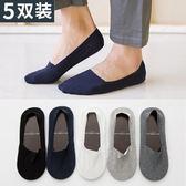 5雙裝 船襪男夏季薄款隱形襪低筒短襪男襪純棉淺口硅膠防滑襪子男  萌萌小寵