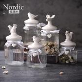 北歐陶瓷動物頭收納罐零食儲物罐廚房透明玻璃密封罐家居飾品擺件