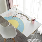 桌布皮革書桌墊ins學生寫字臺桌墊防水pvc兒童學習寫作業辦公電腦桌布XL 美物居家 免運