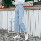 牛仔寬褲 寬松女正韓百搭學院風流蘇邊九分褲 艾米潮品館