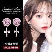 耳飾/甜美可愛棒棒糖耳釘女氣質韓國個性耳環網紅耳墜無耳洞耳夾品
