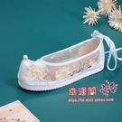 漢服鞋 古風古裝珍珠漢服涼鞋女淡雅內增高網紗繡花鞋子夏季