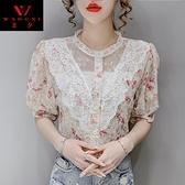 蕾絲衫 甜美清新蕾絲雪紡衫女鏤空設計顯瘦時尚V領上衣女潮 街頭