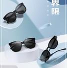 2021年新款墨鏡女韓版潮太陽眼鏡防紫外線ins網紅大臉顯瘦高級感 魔法鞋櫃