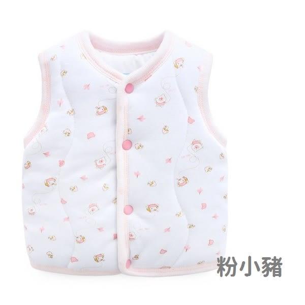 鋪棉寶寶背心 舖棉保暖嬰兒背心 秋冬童裝 LW10906  好娃娃