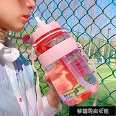 水壺 大容量塑料水杯成人吸管杯帶背帶運動健身水壺便攜學生兒童杯子女 夢露