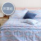 R.Q.POLO『天絲系列 伊人風尚』雙人標準五件式兩用被床罩組(5X6.2尺)