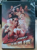 挖寶二手片-E02-006-正版DVD-泰片【拼命男孩】-(直購價)