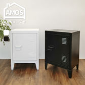 鐵櫃/置物櫃/收納櫃【DAW013】日系簡約小型床頭櫃Amos