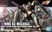 鋼彈模型 HGAC 1/144 馬格亞納克 機動戰記W沙漠親衛隊 TOYeGO 玩具e哥