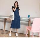 高含棉金屬排釦吊帶牛仔長裙--適 XL~...