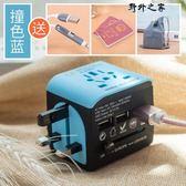 變壓器 景賽變壓器110V轉220V 200W電壓電源轉換器出國旅游美國日本使用 野外之家igo