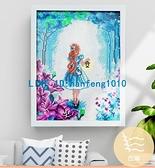 兒童手工制作diy益智鉆石貼畫帶框滿鉆畫粘貼水晶鉆女孩禮物【白嶼家居】