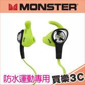 全新福利品 Monster iSport Intensity 運動防水 耳塞式耳機,魔聲 不纏線設計,分期0利率