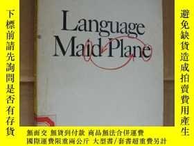 二手書博民逛書店Language罕見Maid Plane 《使語言變得列明白些》