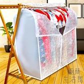 衣架防塵罩立體防塵罩家用衣服防塵套掛式衣物防塵袋【極簡生活】