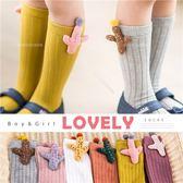 兒童襪~可愛球球陽光仙人掌針織襪(3雙/組)~四季可穿~中性款(P11723)★水娃娃時尚童裝★