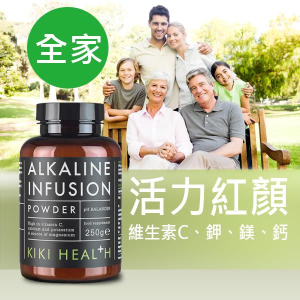 KIKI-HEALTH 高鈣鹼性粉 250g【寶草園】