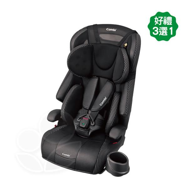 【贈超值好禮包3選1】Combi 康貝 Joytrip EG 成長型汽車安全座椅-動感黑【佳兒園婦幼館】