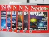 【書寶二手書T3/雜誌期刊_QFJ】牛頓_184~190期間_共6本合售_解開宇宙之謎