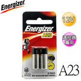 勁量Energizer A23 遙控器鹼性電池 2入