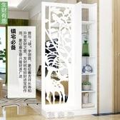 歐式客廳玄關櫃屏風隔斷簡約現代門廳櫃酒櫃間廳櫃置物儲物展示櫃 美家欣