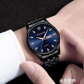 新款防水夜光手錶男士時尚潮流簡約休閒學生韓版鋼帶石英男錶 金曼麗莎