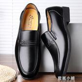 男鞋商務正裝黑色皮鞋男士真皮透氣休閒鞋套腳圓頭中老年爸爸鞋子 藍嵐