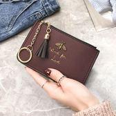 卡包 小清新迷你零錢包潮超薄可愛錢夾