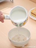 日本寶寶輔食鍋嬰兒煮粥鍋家用搪瓷不粘鍋多功能兒童小奶鍋熱牛奶 交換禮物